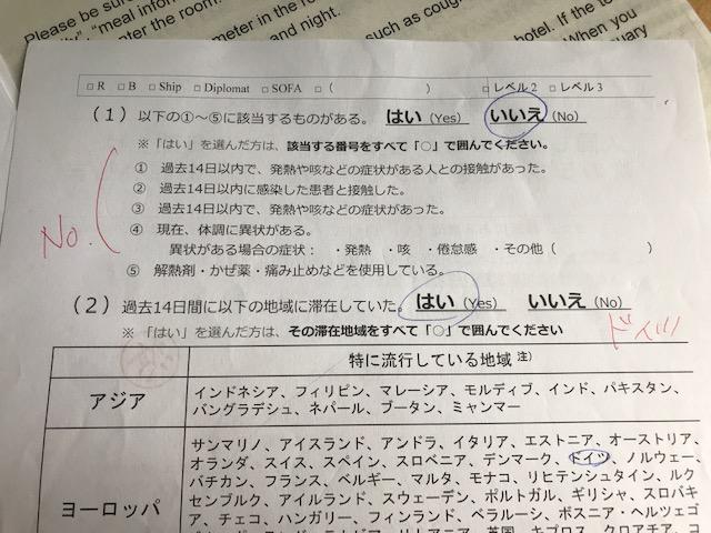 f:id:miyabi2:20210706181441j:plain