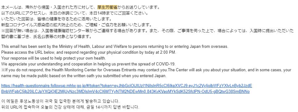 f:id:miyabi2:20210707140800p:plain