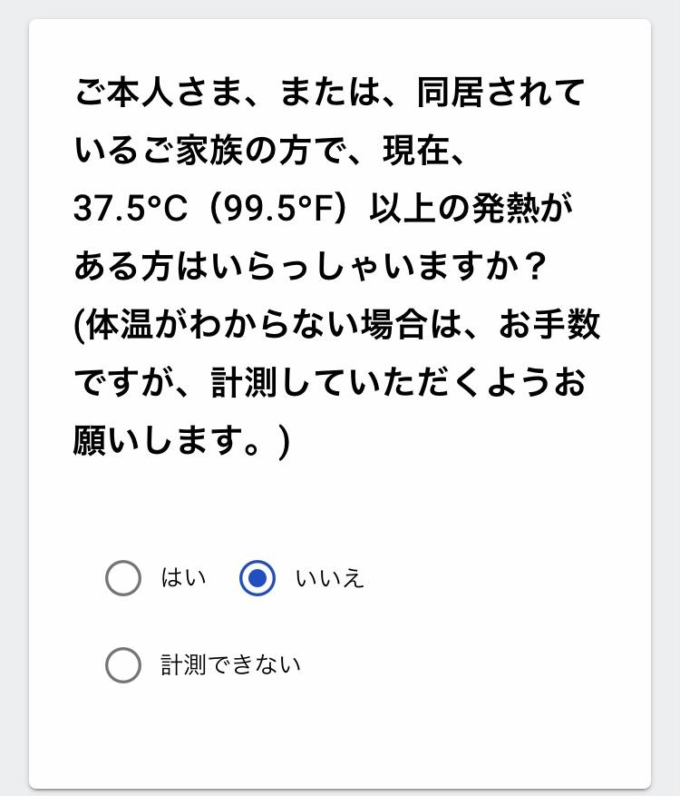 f:id:miyabi2:20210707141008j:plain