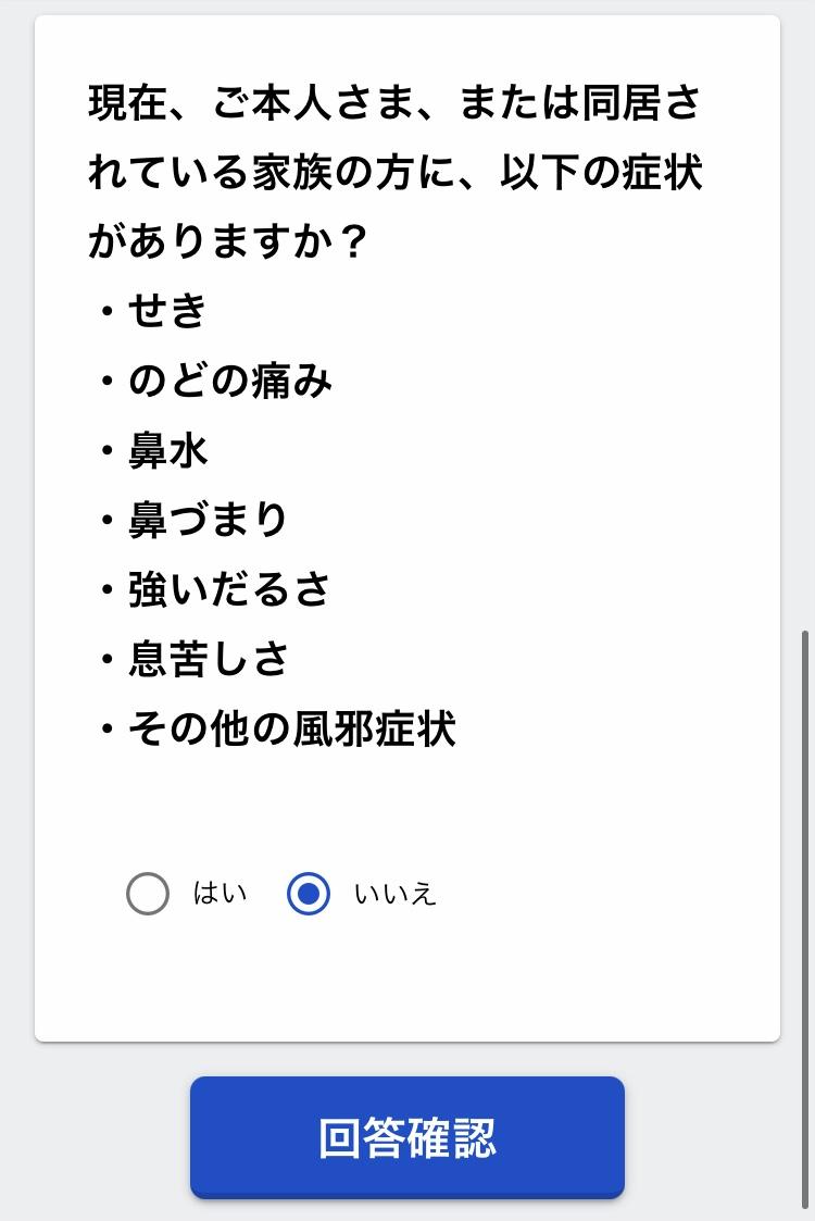 f:id:miyabi2:20210707141026j:plain