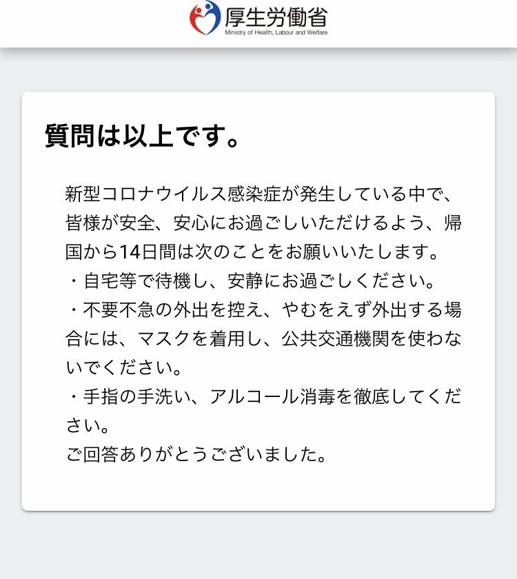 f:id:miyabi2:20210707141115j:plain