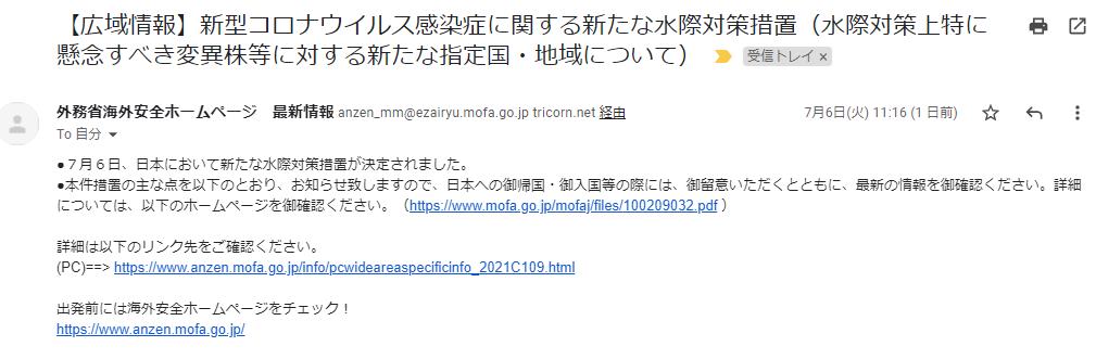 f:id:miyabi2:20210707184706p:plain