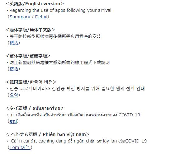 f:id:miyabi2:20210708153039p:plain