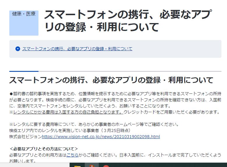 f:id:miyabi2:20210708155431p:plain