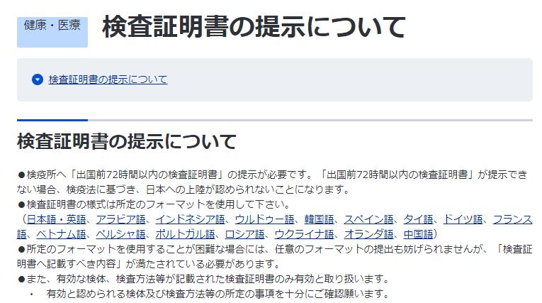 f:id:miyabi2:20210708155935p:plain