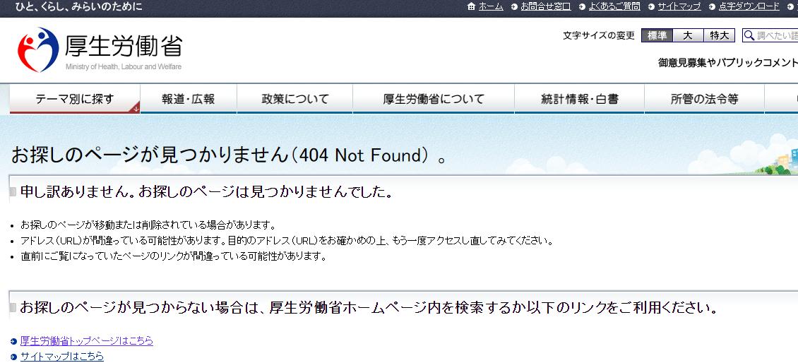 f:id:miyabi2:20210708160204p:plain