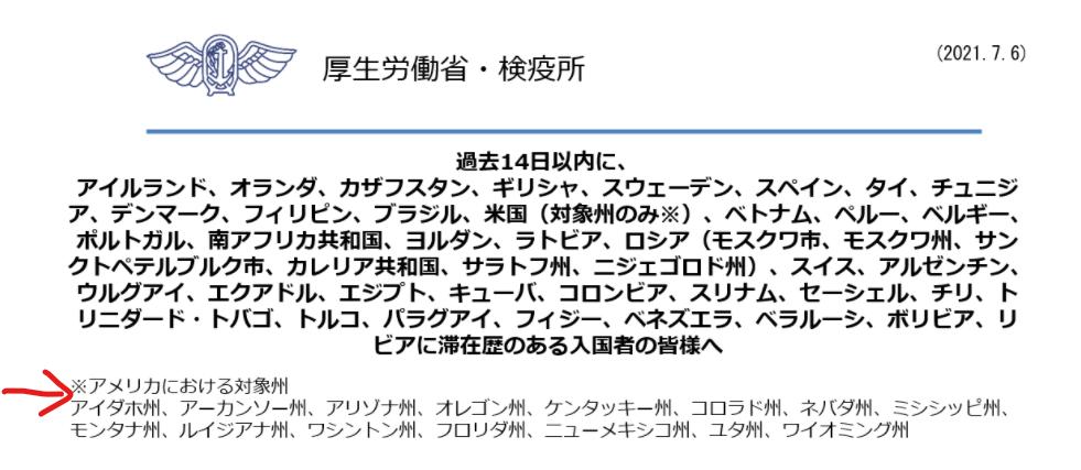 f:id:miyabi2:20210708174635p:plain