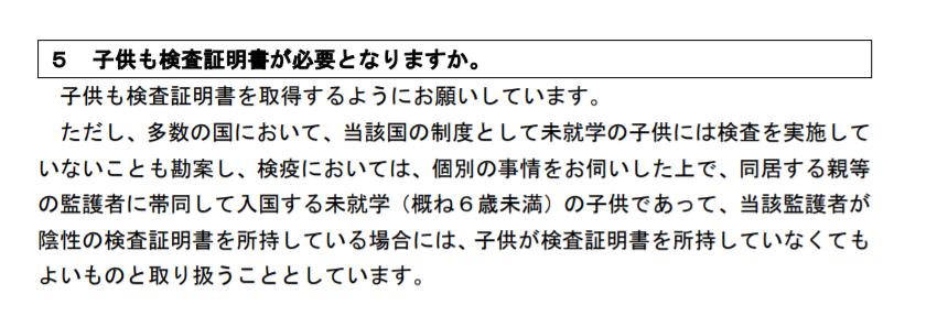 f:id:miyabi2:20210708175437p:plain