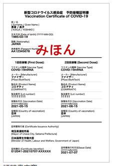 f:id:miyabi2:20210801161609p:plain