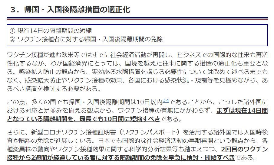 f:id:miyabi2:20210928155529p:plain