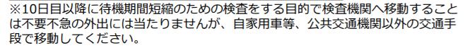 f:id:miyabi2:20210928160427p:plain