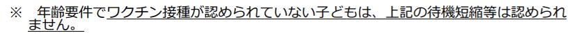 f:id:miyabi2:20210928160521p:plain
