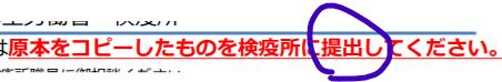 f:id:miyabi2:20210928160917p:plain