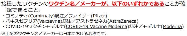 f:id:miyabi2:20210928161121p:plain