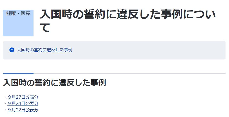 f:id:miyabi2:20210928162145p:plain