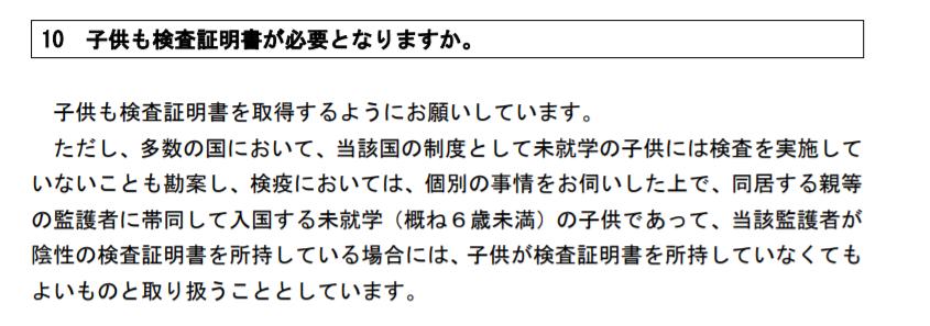 f:id:miyabi2:20211001164109p:plain