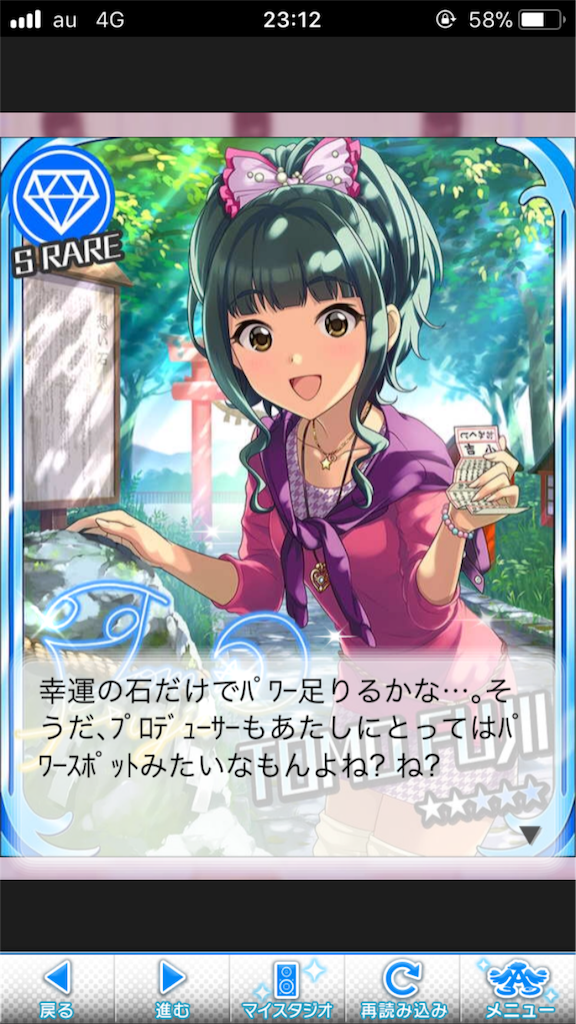 f:id:miyabi2085:20171110042048p:image