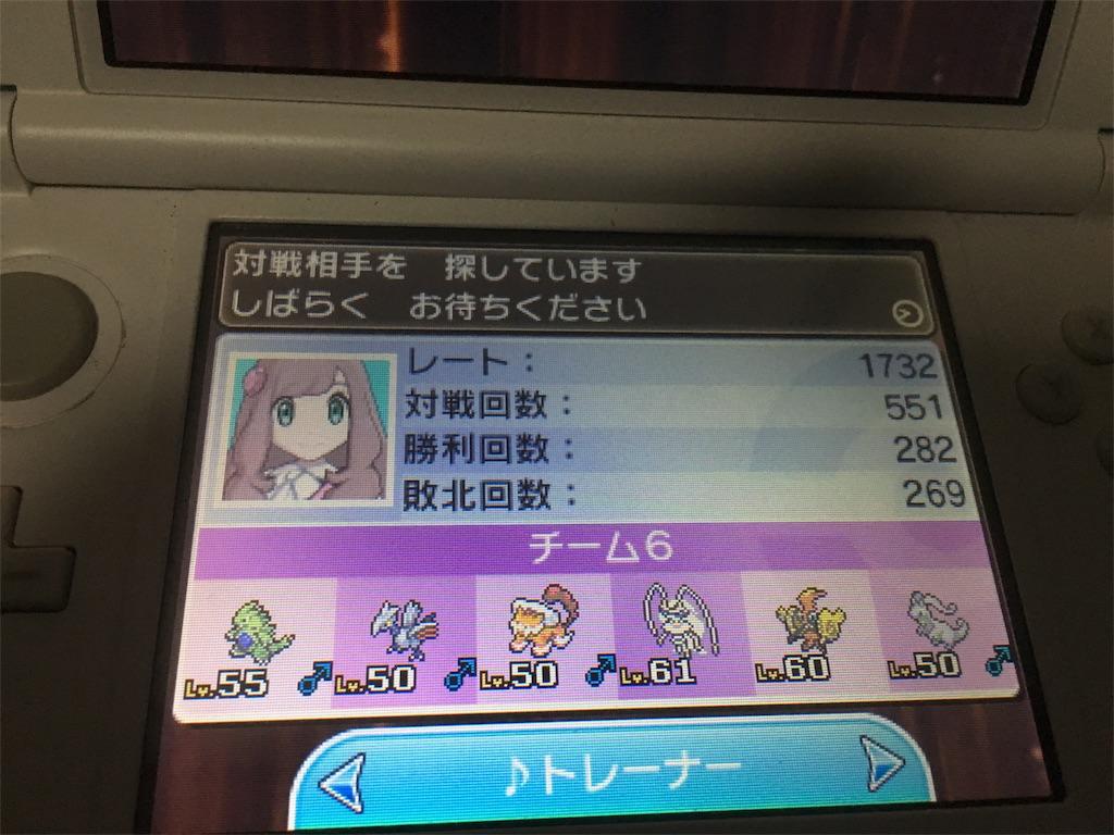 f:id:miyabi2085:20180122020921j:image