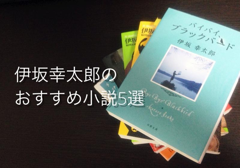 f:id:miyabi41:20150511173505j:plain