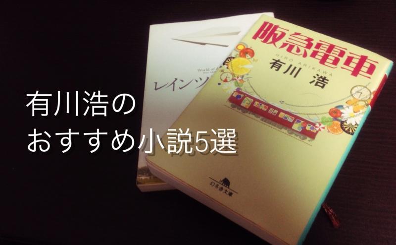 f:id:miyabi41:20150519225817j:plain