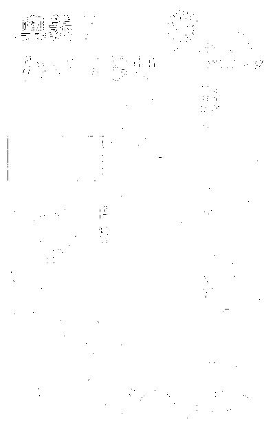f:id:miyabi41:20160112113647p:plain