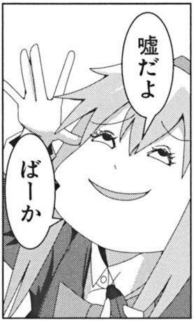 f:id:miyabi41:20160112145535j:plain