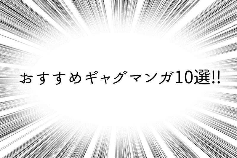 f:id:miyabi41:20160520205550p:plain
