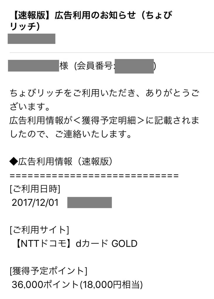 f:id:miyabi_creative:20171201161602j:plain