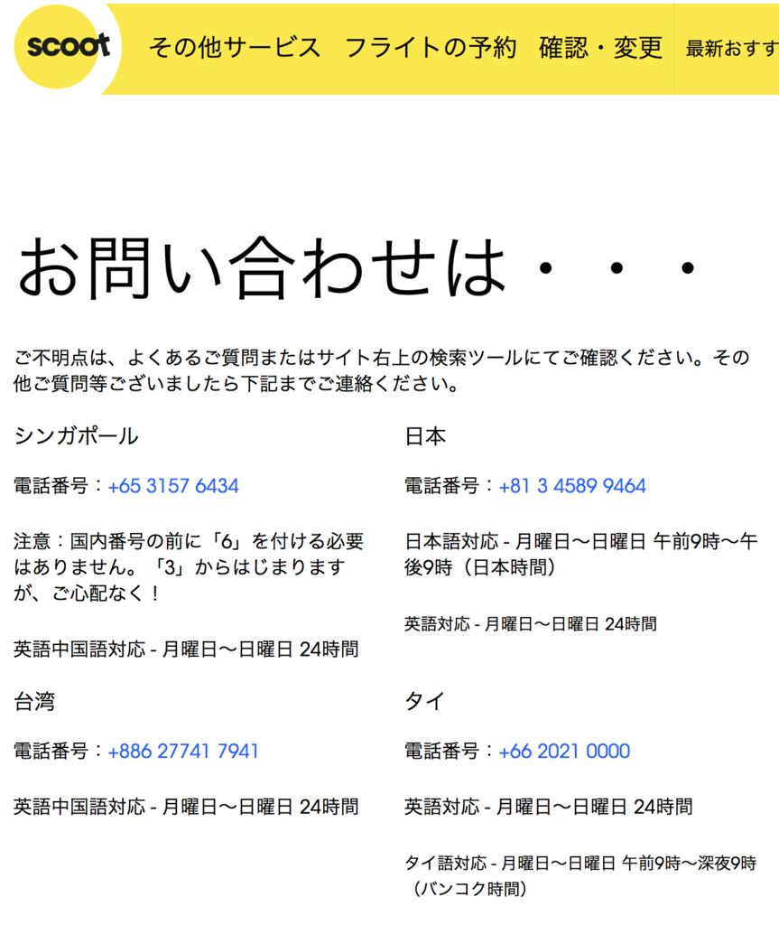 f:id:miyabi_creative:20171218124530p:plain
