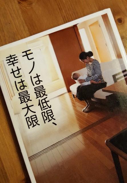 f:id:miyabi_luna:20170426181621j:image