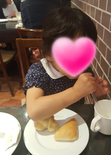 f:id:miyabi_luna:20170520220915j:image