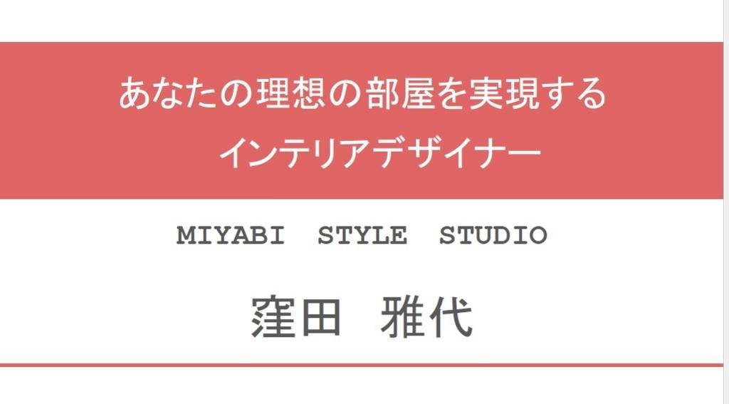 f:id:miyabi_luna:20170805232708j:plain