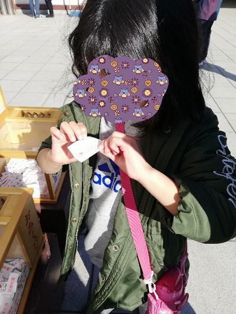 f:id:miyabi_luna:20200121131606j:image