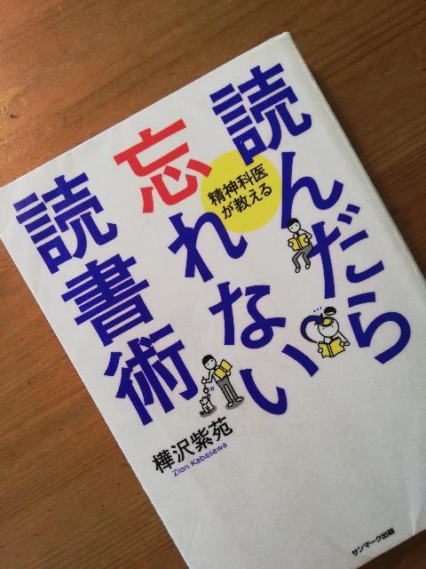 f:id:miyabi_luna:20200714122142j:image