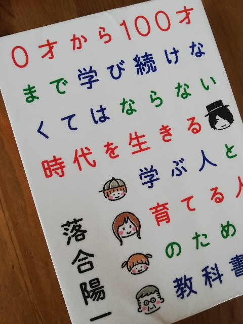 f:id:miyabi_luna:20200730104313j:image