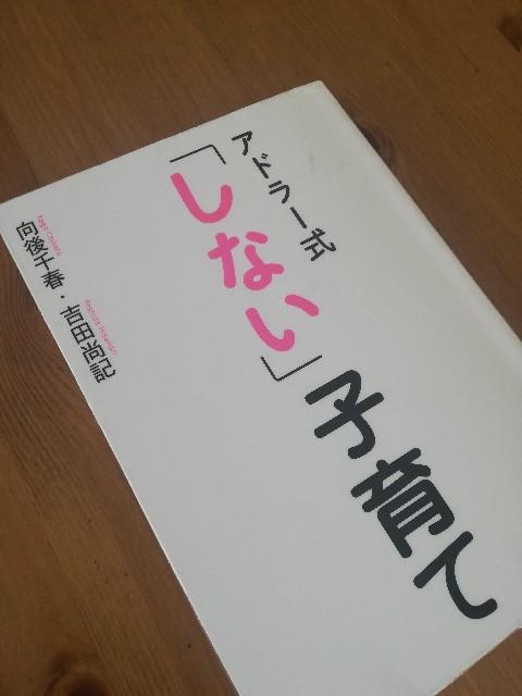 f:id:miyabi_luna:20200818111719j:image