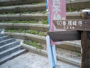 f:id:miyabiyaka:20070321070631j:image