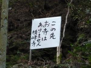 f:id:miyabiyaka:20070321071539j:image