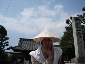 f:id:miyabiyaka:20070321121305j:image