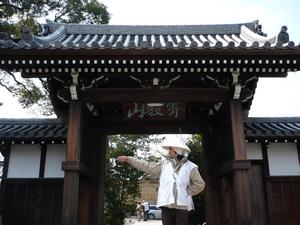 f:id:miyabiyaka:20070321131055j:image