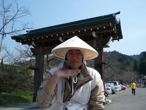 f:id:miyabiyaka:20070321135759j:image