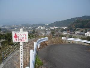 f:id:miyabiyaka:20070322143205j:image