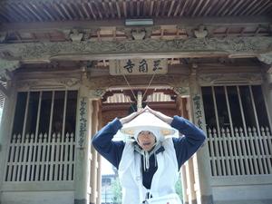 f:id:miyabiyaka:20070322155953j:image