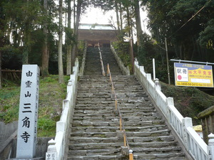 f:id:miyabiyaka:20070322160518j:image