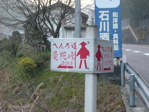 f:id:miyabiyaka:20070323062444j:image