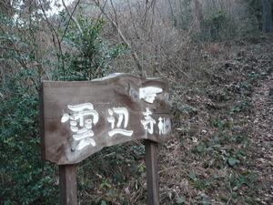 f:id:miyabiyaka:20070323071720j:image