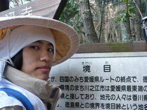 f:id:miyabiyaka:20070323072850j:image
