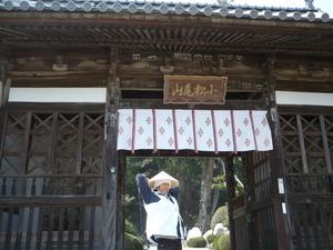 f:id:miyabiyaka:20070323122210j:image