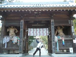 f:id:miyabiyaka:20070323141748j:image