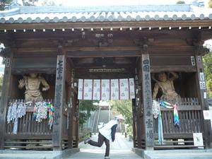 f:id:miyabiyaka:20070323141817j:image